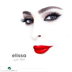 Elissa - Ana Magnoona