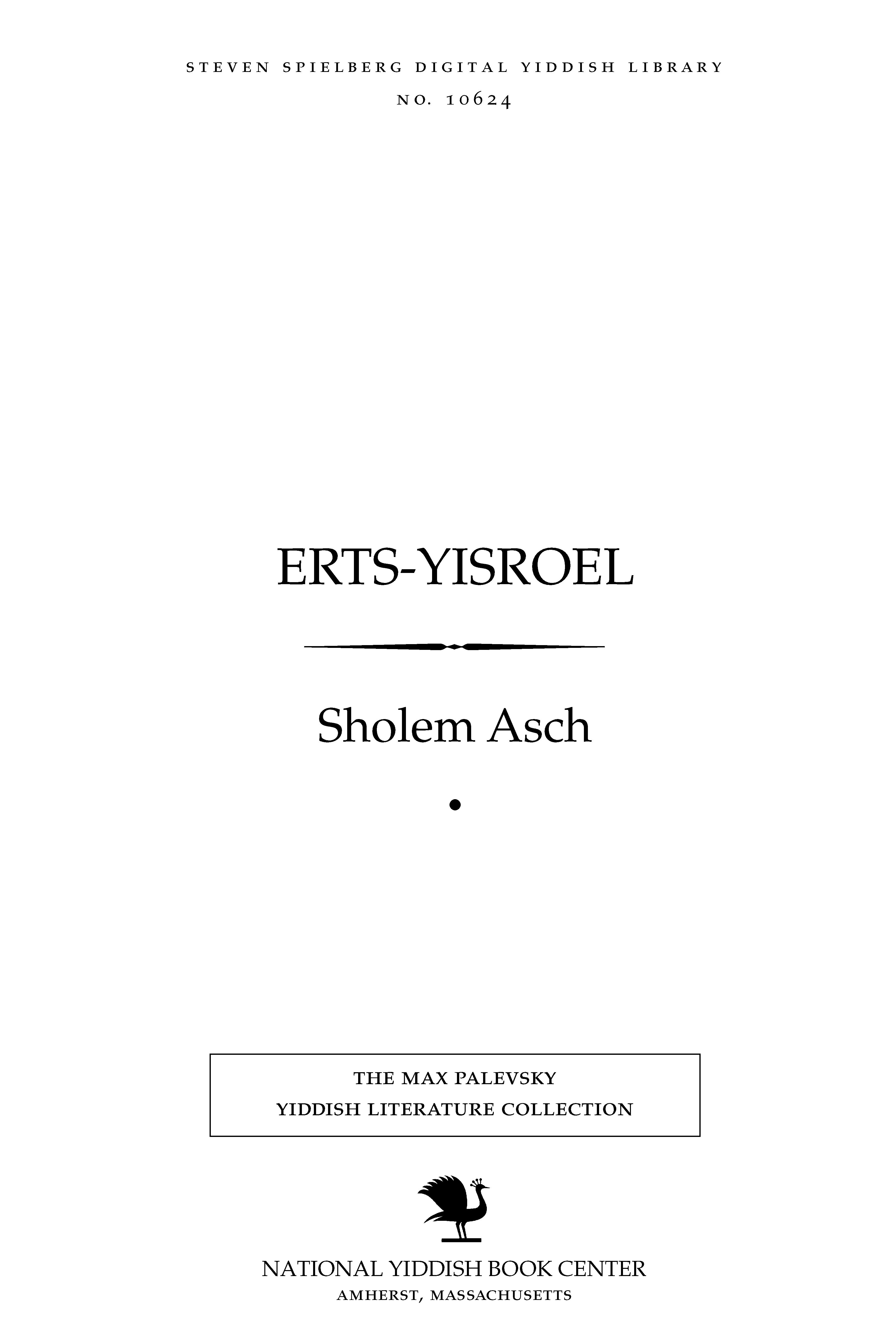 Cover of: Erts-Yiśroel